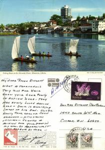 liberia, MONROVIA, Fishing Boats on the Mesurado River (1978) Stamps