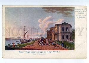 235901 RUSSIA PATERSON PETERSBURG Tauride Palace St.Eugenie