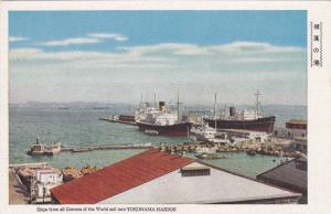 Ocean Liners in port, Harbor , YOKOHAMA , Japan , 40-50s