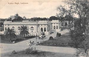 India Lucknow Kaiser Bagh Horse Carriage Rides Panorama