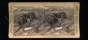 229169 Palestine Elijah Convent 1899 year STEREO PHOTO