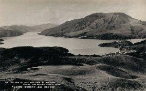 Japan Lake Ashi From Mt Kurakake Hakone National Park of Japan 06.47