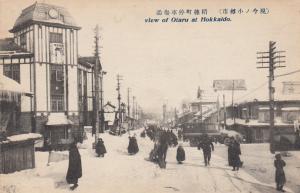 Japan , 00-10s ; View of Otaru at Hokkaido in Winter