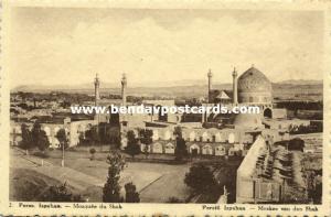 iran persia, ISPAHAN ISFAHAN, Mosque of the Shah, Islam (1930s) Chocolate Ad