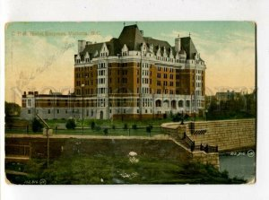 3095188 CANADA C.P.R. Hotel Empress Victoria B.C to RUSSIA RPPC