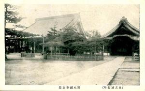 Japan - Temple, Shrine