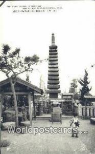 Japan Monument, Taira No Kiyomori Kobe Monument, Taira No Kiyomori Kobe Real ...