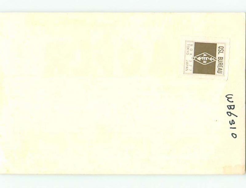1977 Vintage Qsl Ham Radio Card Niigata Japan t1822