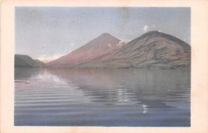 Lake Atitlan Guatemala, Central America Unused
