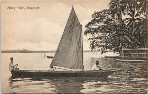 Malay Koleh Singapore Boat Sail Unused KP Hock Postcard F73