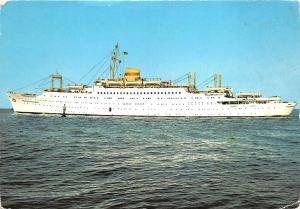 B0132 Ship Bateaux Urlauberschiff MS Volkerreundschaft 1 front/back scan