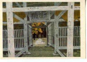 d154253 JAPAN gate of temple Nanzen-ji Kyoto by Fumio Kitaoka