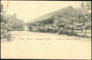 indonesia, JAVA SEMARANG, Semarang-Cheribon Steam Tram Company (1899) Postcard