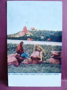 Old Postcard Peking China
