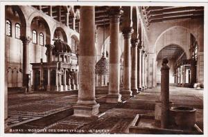 Syria Damascus Mosquee des Ommeyades Interior Real Photo