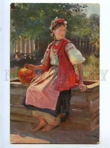 183050 UKRAINE At well Pymonenko girl Vintage Razsvet #23