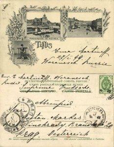 georgia russia, TBILISI TIFLIS, Methek Fortress, Erivansky Square 1899 Postcard