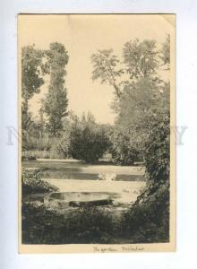 193126 IRAN Persia Nishapur Expedition house Vintage photo