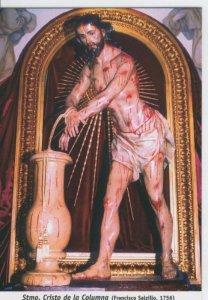 Postal 013656: Santisimo Cristo de la Columna (francisco Salzillo)