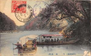 Kyoto Japan Arashi Yama River Boats Antique Postcard K106630