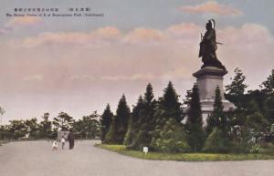 Kamonyama Bronze Statue Yokohama Japanese Old Postcard