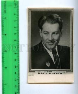 171469 TENIN Russia Soviet MOVIE Theatre Actor AWARD Old PHOTO