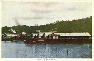 indonesia, BORNEO BALIKPAPAN, Panorama, Oil Tanks (1920s) Postcard