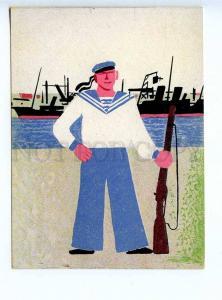 236747 USSR AHR AChR Denisovsky Sailor AVANT-GARDE postcard