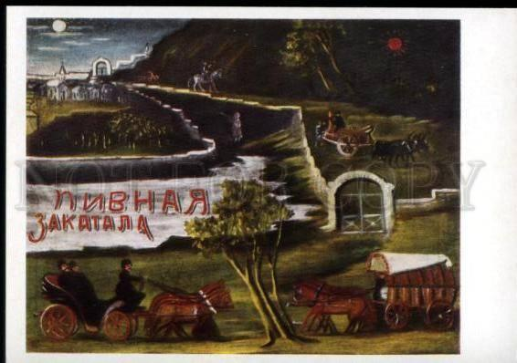 137140 Georgia TIFLIS BEER Signboard by PIROSMANASHVILI OLD PC