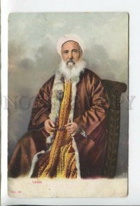 433775 TURKEY Constantinople imam with rosary Vintage postcard