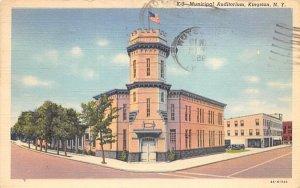 Municipal Auditorium Kingston, New York