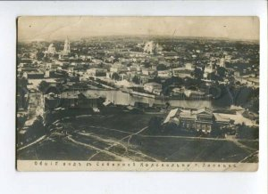 289083 RUSSIA LIPETSK cathedral bell tower from airplane Vintage photo postcard