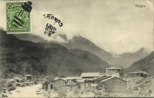 ecuador, HUIGRA, Partial View (1921) Stamp