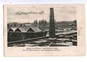 193171 IRAN Persia TEHERAN polytechnic school Vintage postcard