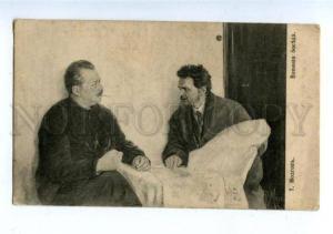 160991 PROPAGANDA Talking WAR by MOZGOV Vintage CHARITY PC