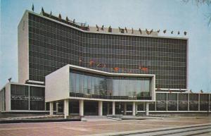 City Hall Building, Hamilton, Ontario, Canada, 40-60´s