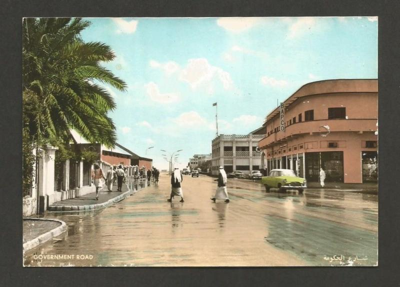Bahrain vintage real photo tinted postcard TWIN NINARETS