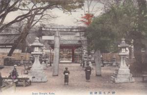 Ikuta Temple , KOBE , Japan , 00-10s