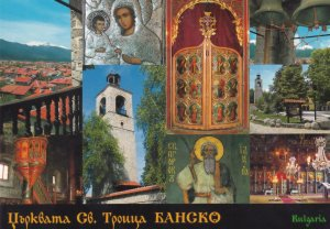 Bansko Bulgaria Monastery in 1835 Postcard