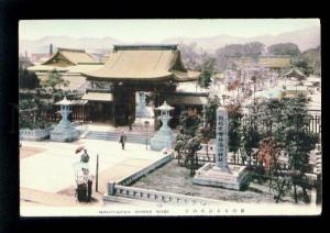 075191 JAPAN Minatogawa shrine Kobe Vintage tinted PC