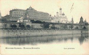 Russia - Moscou Kremlin Vue generale Moscow - 04.13
