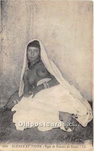 Arab Nude Postcard Femme du Souss Unused