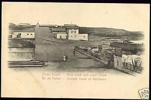 yemen, PERIM Island, Main Road, Court House (ca. 1899)