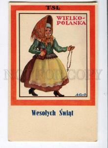 257630 POLAND X-mas Girl by A.Gr.O. Vintage PROPAGANDA School