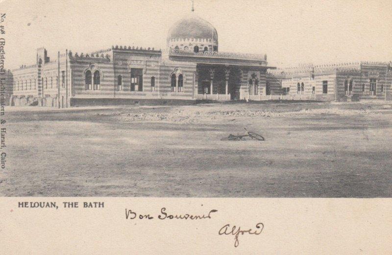HELOUAN , Egypt , 00-10s ; The Bath