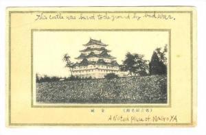 Palace, Japan, 00-10s