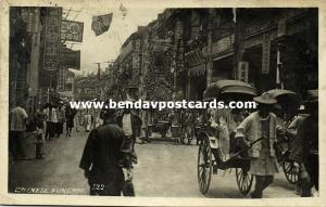 china, HONG KONG, Street Scene with Funeral Procession (1930s) RPPC