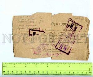 434799 1920 Tomsk certificate service musician contrabassist violinist Shpilberg