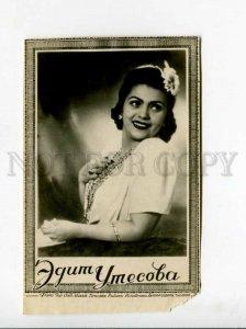 3171436 Edit Utyosova UTESOVA Russian Soviet SINGER old PHOTO