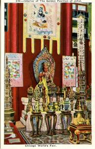 IL - Chicago. 1933 World's Fair. Golden Pavilion of Jehol (Interior)